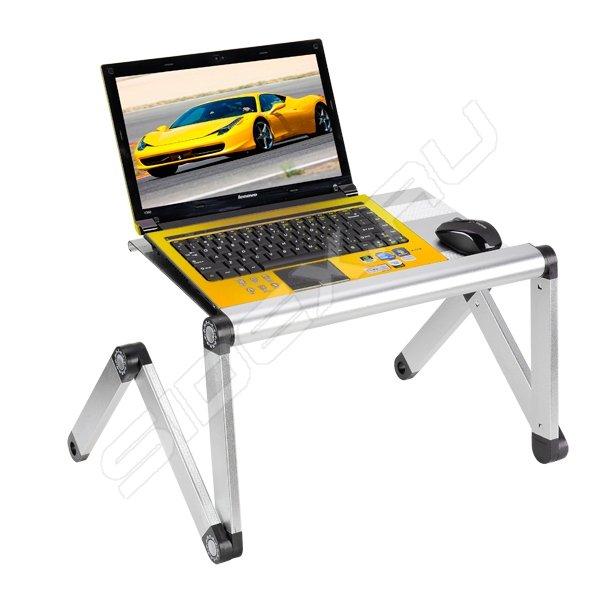 Складной стол для ноутбука в екатеринбурге бутылка спортивная купить екатеринбург