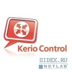 Программное обеспечение UPGR-KC-40 Upgrade to Kerio Control,  40 users